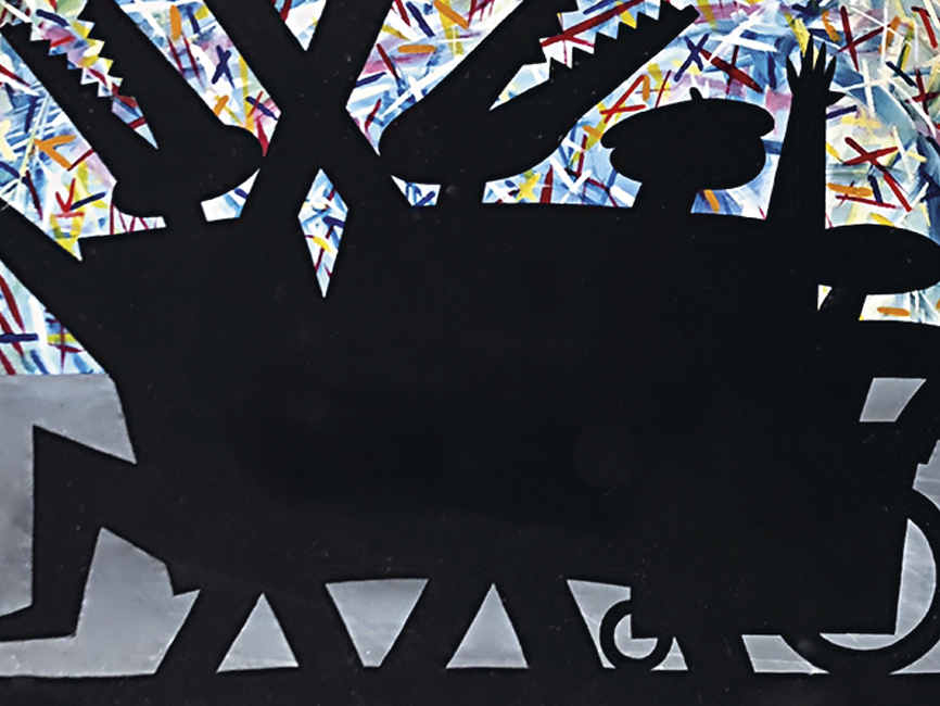 Vorstadtkrokodile, 1992