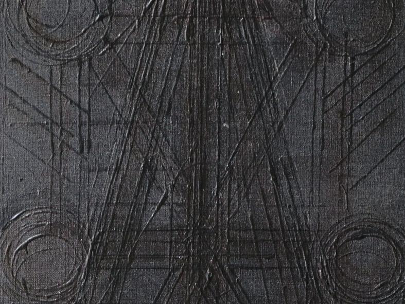 Schamanisches Flugtraumgerät, 2000